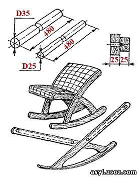 сделать своими руками кресло качалку