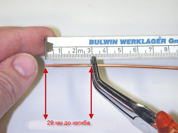 Квадраты согнуть так, чтобы расстояние от середины до середины провода было 30 -31 мм.
