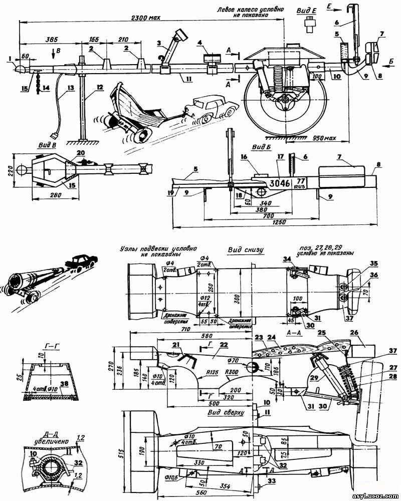 На безрыбье и самокат иномарка или как сделать прицеп для перевозки лодки 28