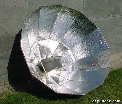 Самодельная солнечная печь