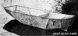 Самодельная лодка из пенопласта. Как сделать лодку из пенопласта