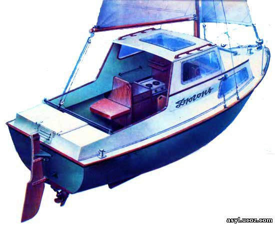 Моторно-парусная мини-яхта «Дюгонь»