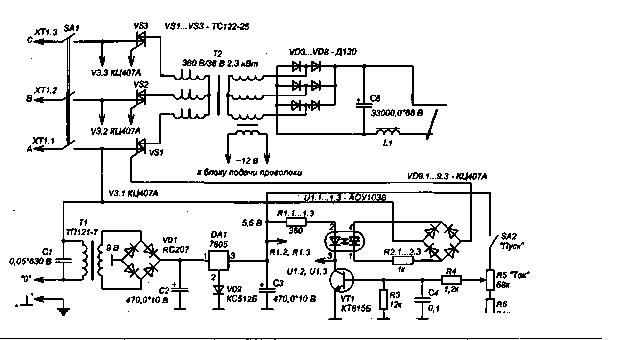 схемы и группы соединения