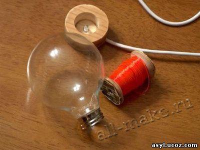 Креативный светодиодный светильник
